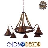 Vintage Κρεμαστό Φωτιστικό Οροφής Πολύφωτο Καφέ Σκουριά Πολυέλαιος με Σχοινί Φ92 GloboStar EVERSON 01191