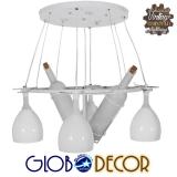 Μοντέρνο Κρεμαστό Φωτιστικό Οροφής Πολύφωτο LED Λευκό Πολυέλαιος Φ65 GloboStar MOET WHITE 01220