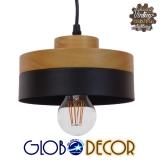 Μοντέρνο Κρεμαστό Φωτιστικό Οροφής Μονόφωτο Μαύρο Ξύλινο Καμπάνα Φ18 GloboStar RUHIEL 01233