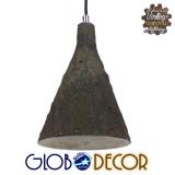 Μοντέρνο Κρεμαστό Φωτιστικό Οροφής Μονόφωτο Καφέ Τσιμέντο Φ18 GloboStar VOLCANO 01080