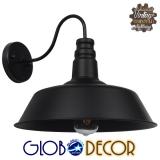 Vintage Industrial Φωτιστικό Τοίχου Απλίκα Μονόφωτο Μαύρο Καμπάνα Φ36 GloboStar SORD BLACK 01053
