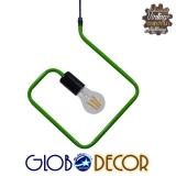Μοντέρνο Κρεμαστό Φωτιστικό Οροφής Μονόφωτο Πράσινο Μεταλλικό GloboStar KIDDY RHOMBUS 01096