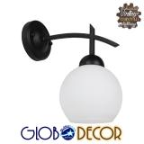 Μοντέρνο Φωτιστικό Τοίχου Απλίκα Μονόφωτο Μαύρο Μεταλλικό με Λευκό Γυαλί Φ15 GloboStar ISEN 01157