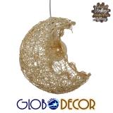 Vintage Κρεμαστό Φωτιστικό Οροφής Μονόφωτο Μπεζ Ξύλινο Ψάθινο Rattan GloboStar CRESCENT 01222