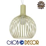 Vintage Industrial Κρεμαστό Φωτιστικό Οροφής Μονόφωτο Μπεζ Μεταλλικό Πλέγμα Φ38 GloboStar GOBLET LIGHT 01267