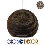 Vintage Κρεμαστό Φωτιστικό Οροφής Μονόφωτο 3D από Επεξεργασμένο Σκληρό Καφέ Χαρτόνι Καμπάνα Φ40 GloboStar CRETE 01289