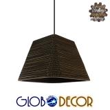 Vintage Κρεμαστό Φωτιστικό Οροφής Μονόφωτο 3D από Επεξεργασμένο Σκληρό Καφέ Χαρτόνι Καμπάνα Φ38 GloboStar CORFU 01295