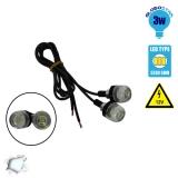 Σετ Φωτισμού LED Πινακίδας ή DRL για Αυτοκίνητα 3 Watt 12 Volt Ψυχρό Λευκό GloboStar 55201