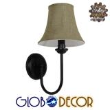Vintage Φωτιστικό Τοίχου Απλίκα Μονόφωτο Μαύρο Μεταλλικό με Υφασμάτινο Μπεζ Καπέλο Φ20 GloboStar SHELLY 01299