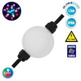 LED Magic Digital Μπάλες Φ5 CM RGBW 1.5W 12 Volt SET 20 pcs GloboStar 30543