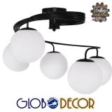 Μοντέρνο Φωτιστικό Οροφής Πολύφωτο Μαύρο Μεταλλικό με Λευκό Γυαλί Φ63 GloboStar SELINA 01090
