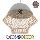 Μοντέρνο Industrial Κρεμαστό Φωτιστικό Οροφής Μονόφωτο Γκρι Μπεζ Τσιμέντο Πλέγμα Φ32 GloboStar RIELLO 01324