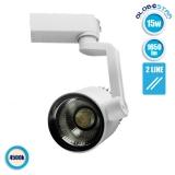 Μονοφασικό Bridgelux COB LED Φωτιστικό Spot Ράγας 15 Watt Φυσικό Λευκό GloboStar 93013