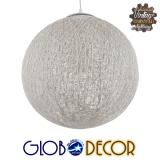 Vintage Κρεμαστό Φωτιστικό Οροφής Μονόφωτο Λευκό Ξύλινο Ψάθινο Rattan Φ40 GloboStar SISO 01359