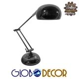 Μοντέρνο Επιτραπέζιο Φωτιστικό Πορτατίφ Μονόφωτο Μεταλλικό Μαύρο Νίκελ GloboStar OFFICE BLACK 01392