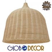Vintage Κρεμαστό Φωτιστικό Οροφής Μονόφωτο Μπεζ Ξύλινο Ψάθινο Rattan Φ60 GloboStar ROOSEVELT 01370