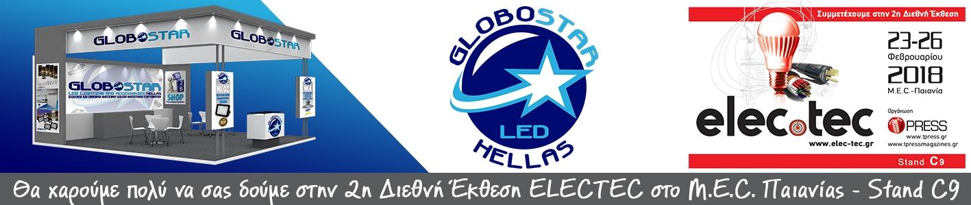 GLOBOSTAR-BANNER-1-ELECTEC-EXHIBITION