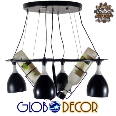 Μοντέρνο Κρεμαστό Φωτιστικό Οροφής Πολύφωτο LED Μαύρο Πολυέλαιος Φ65 GloboStar MOET BLACK 01221