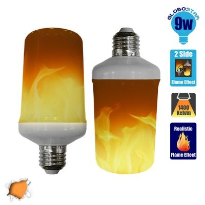 Διακοσμητική Λάμπα LED 9W E27 Εφέ Φλόγας με Εναλλαγή Αναστροφής Μοιρών & 4 Λειτουργίες GloboStar 44441