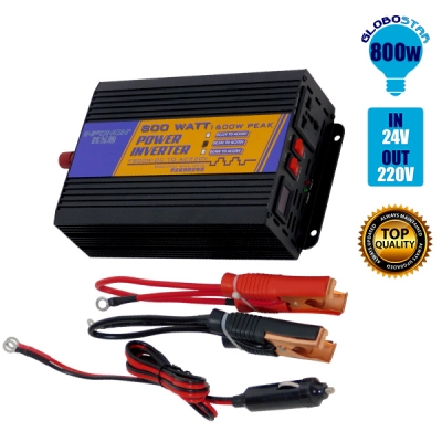 metallaktis 24v to 220v  800W