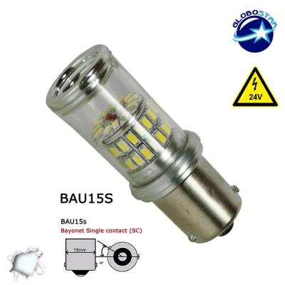 Λαμπτήρας BAU15S 48 SMD 4014 Can Bus 24v Ψυχρό 6000k GloboStar 04469