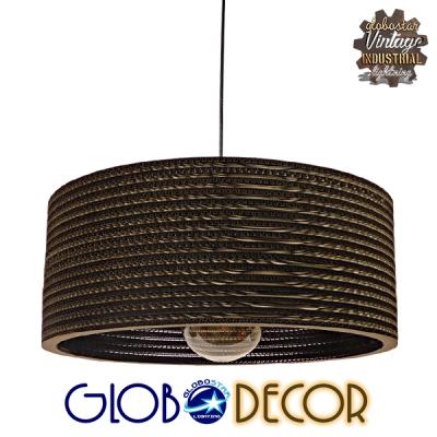 Vintage Κρεμαστό Φωτιστικό Οροφής Μονόφωτο 3D από Επεξεργασμένο Σκληρό Καφέ Χαρτόνι Καμπάνα Φ50 GloboStar SKOPELOS 01297