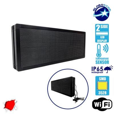 Αδιάβροχη Κυλιόμενη Επιγραφή SMD LED WiFi Κόκκινη Διπλής Όψης 104x40cm GloboStar 90103