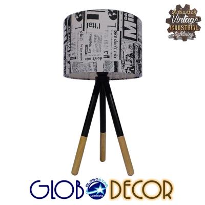 Μοντέρνο Επιτραπέζιο Φωτιστικό Πορτατίφ Μονόφωτο Ξύλινο με Άσπρο Μπεζ Καμβά Καπέλο Φ30 GloboStar MAGAZINE 01230