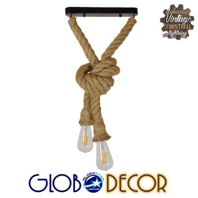 Vintage Industrial Κρεμαστό Φωτιστικό Οροφής Δίφωτο με 1 μέτρο Μπεζ Σχοινί GloboStar ROPE 01279