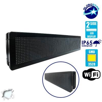 Αδιάβροχη Κυλιόμενη Επιγραφή SMD LED WiFi Λευκή Διπλής Όψης 100x20cm GloboStar 90110