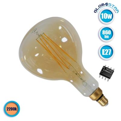 Λαμπτήρας LED Edison Filament Retro Μελί E27 10 Watt ER180 Papayas Θερμό Λευκό 2200k Dimmable GloboStar 44042