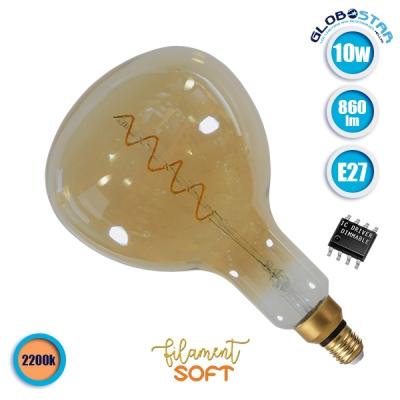 Λαμπτήρας LED Edison Soft Filament Retro Μελί E27 10 Watt ER180 Θερμό Λευκό 2200k Dimmable GloboStar 44044