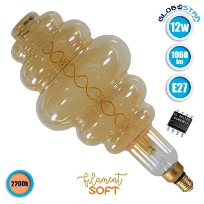 Λαμπτήρας LED Edison Soft Filament Retro Μελί E27 12 Watt BH200 Grapes Θερμό Λευκό 2200k Dimmable GloboStar 44045