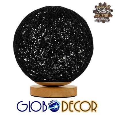 Μοντέρνο Επιτραπέζιο Φωτιστικό Πορτατίφ Μονόφωτο Μαύρο Ξύλινο Ψάθινο Rattan Φ20 GloboStar INDUS 01338