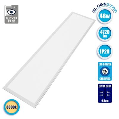 LED Panel Οροφής Ultra Slim 120x30cm Μοριακού Φωτισμού Milky 48 Watt Θερμό Λευκό GloboStar 01806