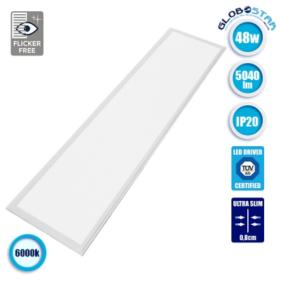 LED Panel Οροφής Ultra Slim 120x30cm Μοριακού Φωτισμού Milky 48 Watt Ψυχρό Λευκό GloboStar 01808
