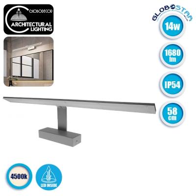LED Φωτιστικό Τοίχου Αρχιτεκτονικού Φωτισμού 58cm Καθρέπτη / Πίνακα Γκρι IP54 14 Watt SMD Φυσικό Λευκό GloboStar 93340