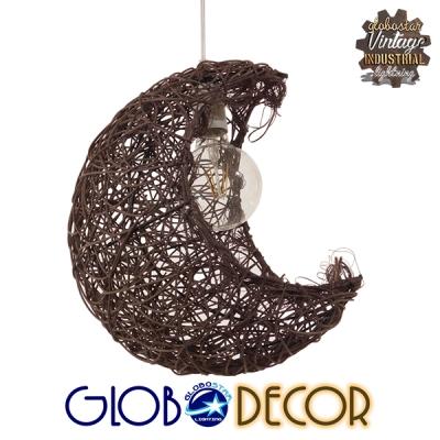 Vintage Κρεμαστό Φωτιστικό Οροφής Μονόφωτο Καφέ Σκούρο Ξύλινο Rattan GloboStar MENISCUS 01330