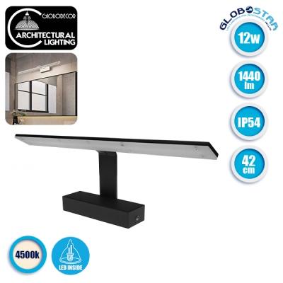 LED Φωτιστικό Τοίχου Αρχιτεκτονικού Φωτισμού 42cm Καθρέπτη / Πίνακα Μαύρο IP54 12 Watt SMD Φυσικό Λευκό GloboStar 93343