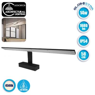 LED Φωτιστικό Τοίχου Αρχιτεκτονικού Φωτισμού 58cm Καθρέπτη / Πίνακα Μαύρο IP54 14 Watt SMD Φυσικό Λευκό GloboStar 93346