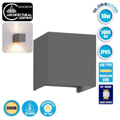LED Φωτιστικό Τοίχου Αρχιτεκτονικού Φωτισμού Γκρι Up Down με Ρυθμιζόμενες Μοίρες Φωτισμού 10-100° Θερμό Λευκό IP65 GloboStar 96407