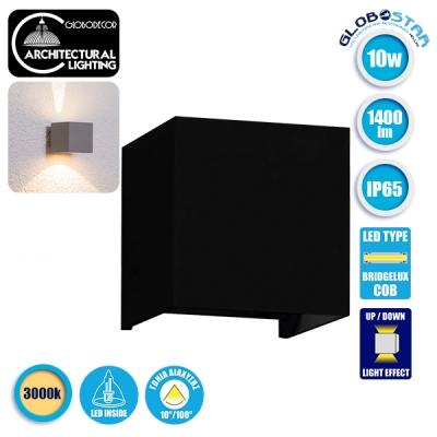 LED Φωτιστικό Τοίχου Αρχιτεκτονικού Φωτισμού Μαύρο Up Down με Ρυθμιζόμενες Μοίρες Φωτισμού 10-100° Θερμό Λευκό IP65 GloboStar 96404
