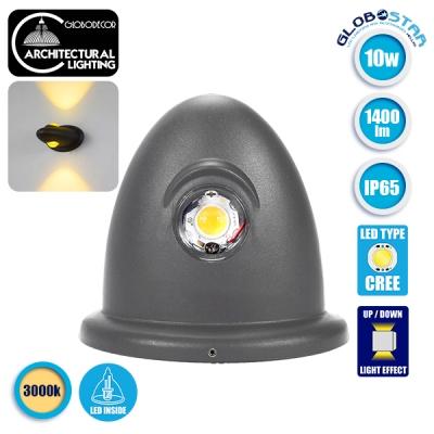 LED Φωτιστικό Τοίχου Αρχιτεκτονικού Φωτισμού Up Down Γκρι IP65 10 Watt CREE Θερμό Λευκό GloboStar 93069