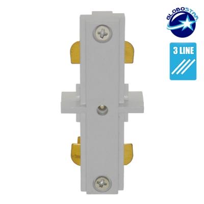 Διφασικός Connector 3 Καλωδίων Συνδεσμολογίας Γιώτα (Ι) για Λευκή Ράγα Οροφής GloboStar 93129