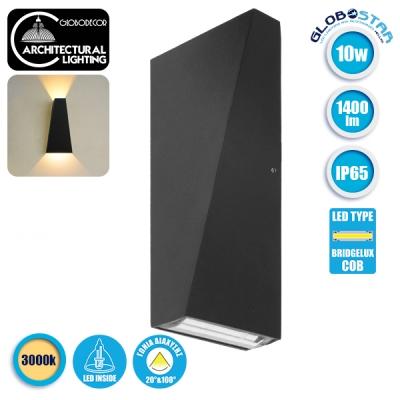 LED Φωτιστικό Τοίχου Αρχιτεκτονικού Φωτισμού Μαύρο Up Down 10 Watt 20° & 100° Θερμό Λευκό IP65 GloboStar 96413