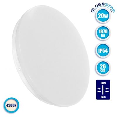 LED Πλαφονιέρα Οροφής Φ26cm 20 Watt 1870 Lumen Αδιάβροχη IP54 Φυσικό Λευκό 4500k GloboStar 05552