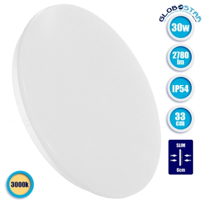 LED Πλαφονιέρα Οροφής Φ33cm 30 Watt 2780 Lumen Αδιάβροχη IP54 Θερμό Λευκό 3000k GloboStar 05554