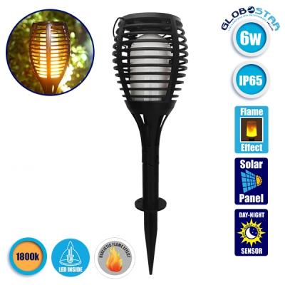 Ηλιακό Φωτιστικό LED με Εφέ Φλόγας 4σε1 Διακοσμητικό Αυτόνομο Αδιάβροχο IP65 1800k GloboStar 50012