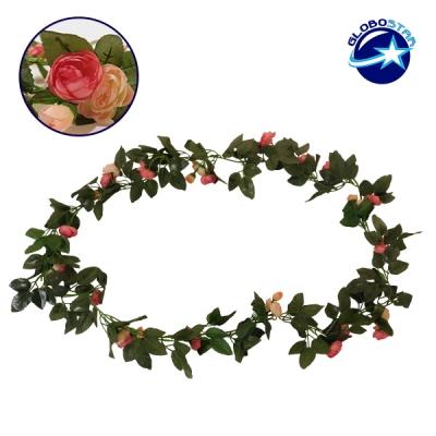 Τεχνητό Κρεμαστό Φυτό Διακοσμητική Γιρλάντα Μήκους 2.2 μέτρων με 32 X Μικρά Τριαντάφυλλα Ροζ Κοραλί GloboStar 09009