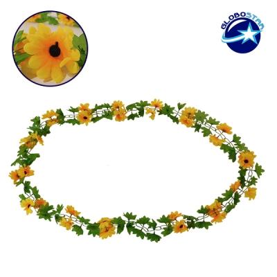 Τεχνητό Κρεμαστό Φυτό Διακοσμητική Γιρλάντα Μήκους 2.2 μέτρων με 30 X Μικρά Ηλιοτρόπια Κίτρινα GloboStar 09028